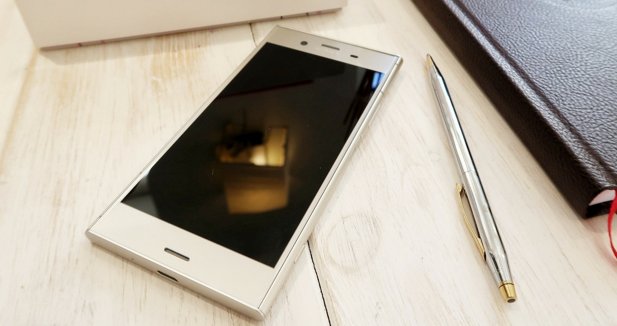 Sony Xperia ZX1 feature - a close up of the phone
